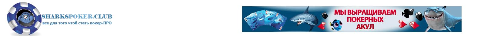 Все для того чтоб стать покер про! Логотип